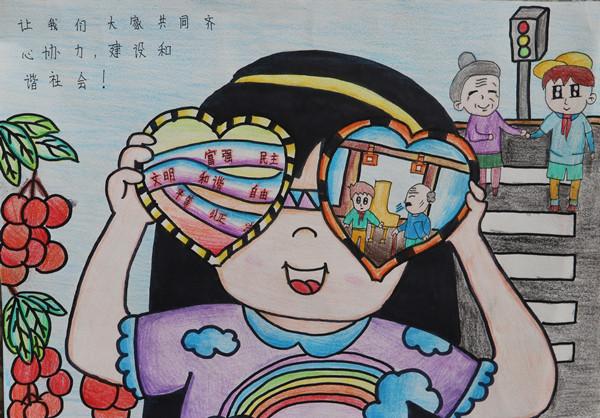 【镜头】童画新时代 共筑中国梦