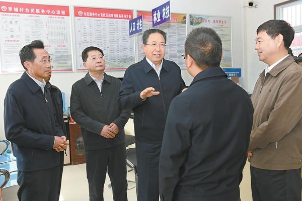 李锦斌在岳西县潜山县宣讲党的十九大精神