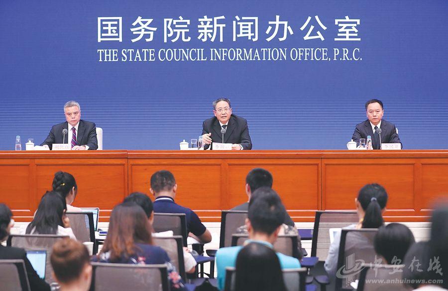 庆祝新中国成立70周年安徽专场新闻发布..