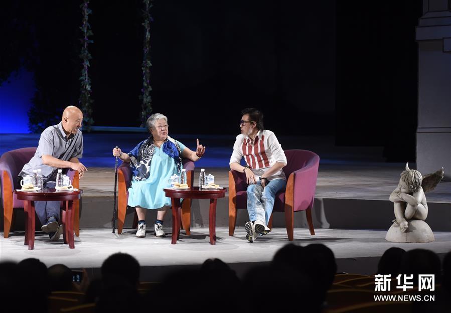 (学问)(1)北京喜剧院迎来开幕两周年纪念日