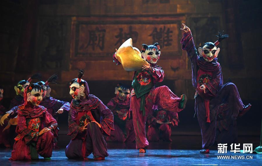 (学问)(2)非物质学问遗产研创舞剧《傩情》在南昌上演