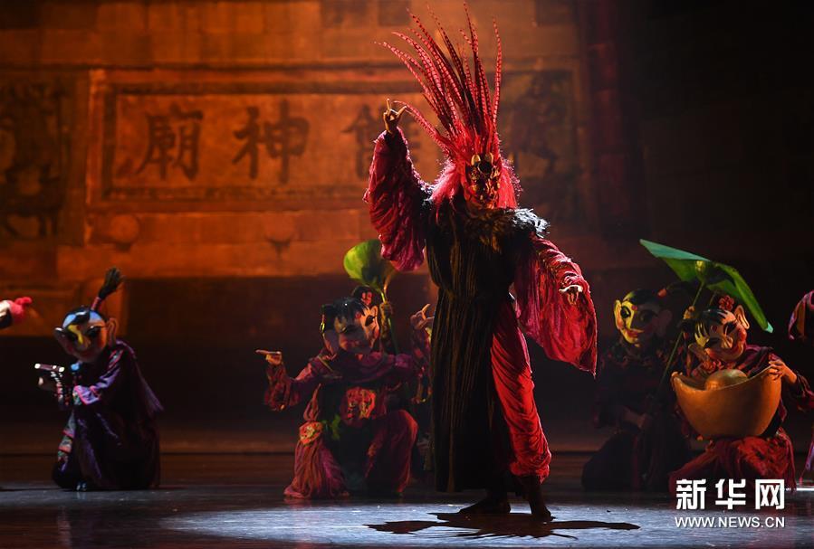 (学问)(4)非物质学问遗产研创舞剧《傩情》在南昌上演