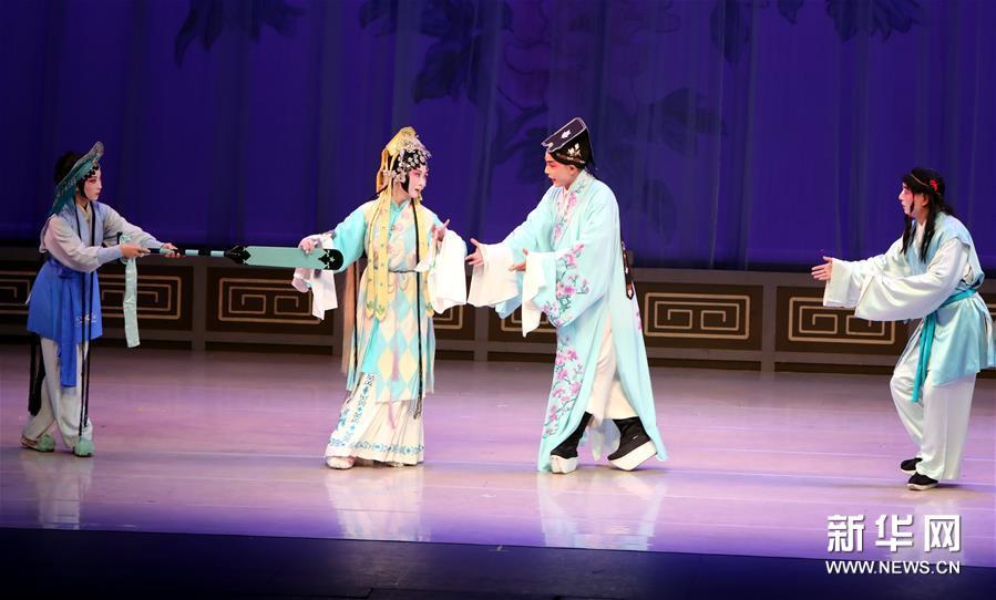 """(学问)(2)苏州昆剧院在香港举行""""昆曲之美""""讲座及示范演出"""