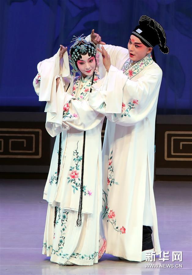 """(学问)(4)苏州昆剧院在香港举行""""昆曲之美""""讲座及示范演出"""