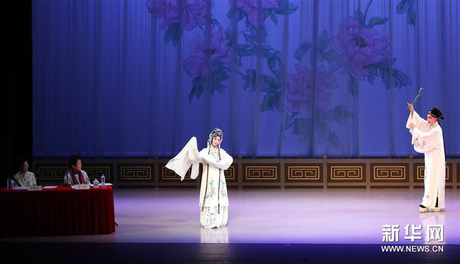 """(学问)(1)苏州昆剧院在香港举行""""昆曲之美""""讲座及示范演出"""