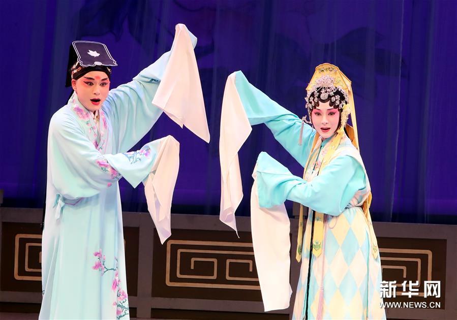 """(学问)(3)苏州昆剧院在香港举行""""昆曲之美""""讲座及示范演出"""