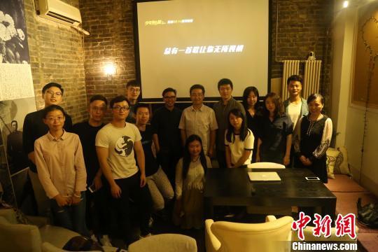 图为参与清华文创沙龙的师生合影 清华大学文创院提供 摄