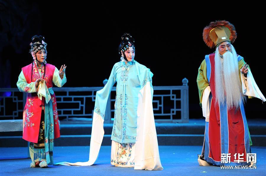 (学问)(3)中国秦腔优秀剧目会演在西安举行