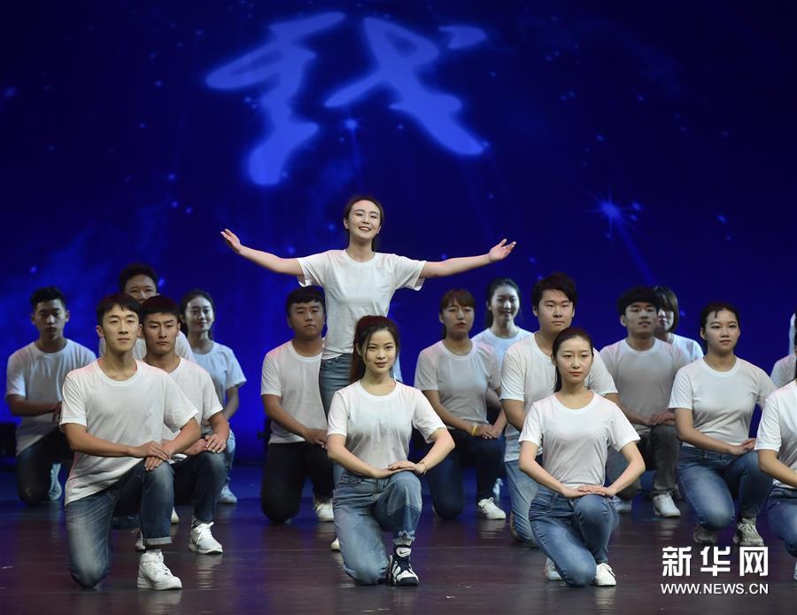 (学问)(3)第六届北京大学生戏剧节闭幕