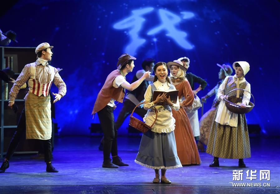 (学问)(2)第六届北京大学生戏剧节闭幕
