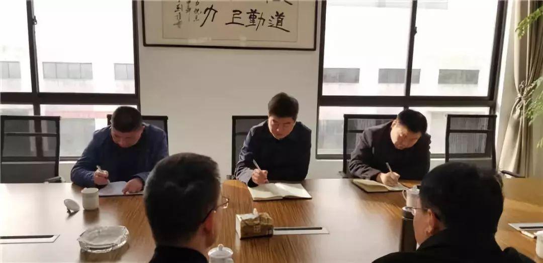 赵明到华中天力调研座谈