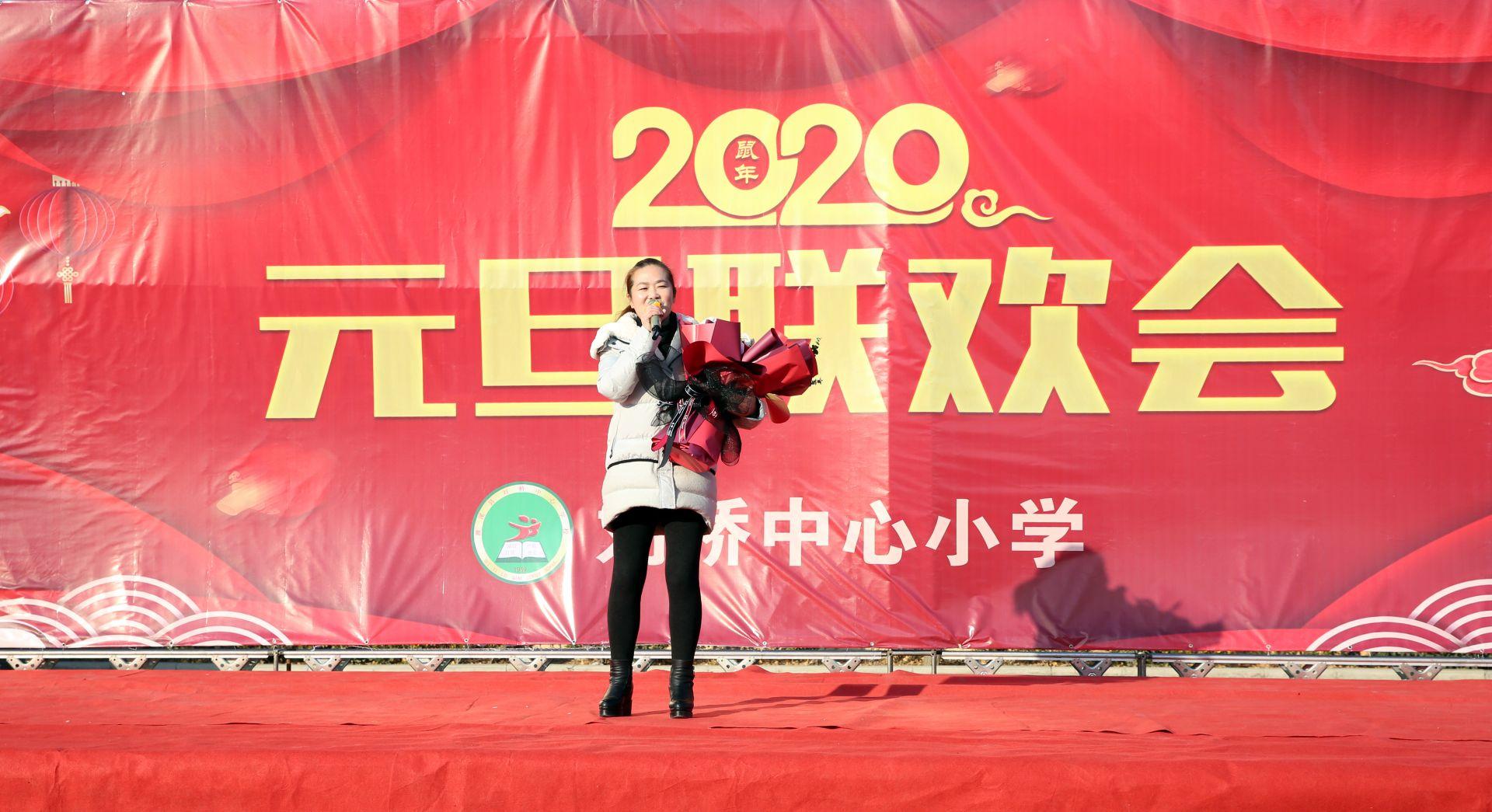劉橋中心小學舉辦慶元旦聯歡會